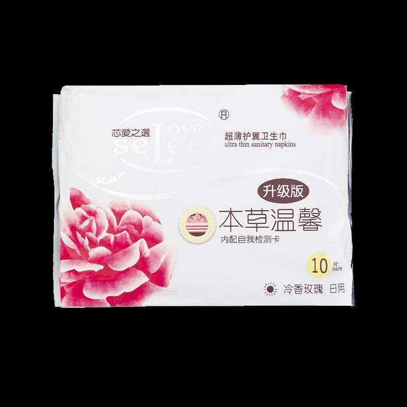 冷香玫瑰-日用卫生巾(升级版)