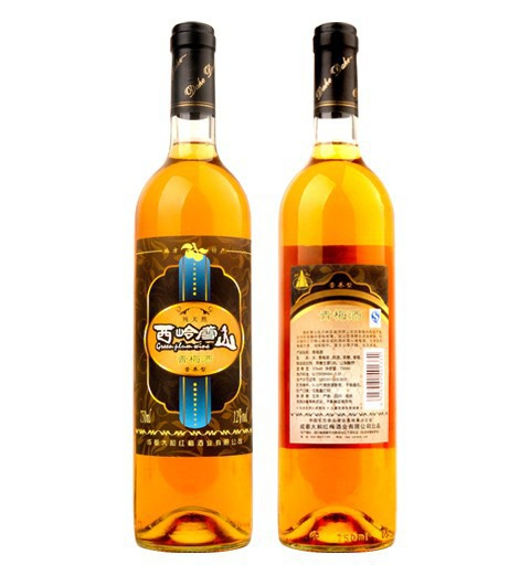 西岭雪山 纯天然营养型青梅酒